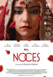 Noces... (Image fournie par Daylight Films) - image 1.0