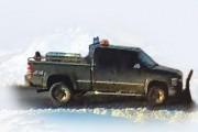Le suspect n'est pas le propriétaire du véhicule,... (Courtoisie du SPVG) - image 2.0