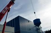 La construction d'une usine-pilote à Cap-Chat, qui devait... (Photo fournie par Orbite) - image 1.1