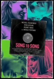 Song to Song... (Image fourniepar Les Films Séville) - image 1.0