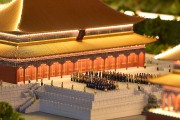 La Cité interdite de Pékin... (AFP, TIMOTHY A. CLARY) - image 2.0