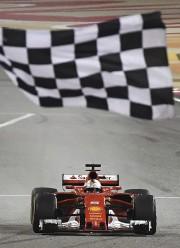 Vettel dit que sa Ferrari SF70H est une... - image 3.0