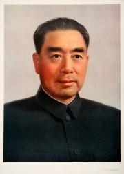 Chou En Laï a fait la Longue Marche... - image 2.0