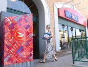 Moving Waldo offre la possibilité d'informer plus de... (photo Justin Tang, archives la presse canadienne) - image 2.0