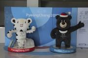Les mascottes des Jeux... - image 3.0