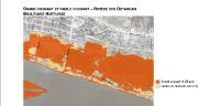 Tous les sinistrés dont la maison est une... (Courtoisie, Ville de Gatineau) - image 3.0