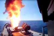 L'armée russe avait annoncé mardi que la frégate... (AP) - image 1.0