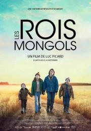 Les rois mongols... (Image fournie par Echo Media) - image 1.0