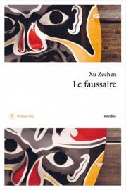Le faussaire,de Xu Zechen... (Image fournie par lesÉditions Philippe Rey) - image 2.0