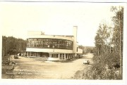 Photo d'époque du centre commercial de Sainte-Marguerite-du-Lac-Masson... (Photo fournie par la Société d'histoire de Sainte-Marguerite-du-Lac-Masson et d'Estérel) - image 3.0