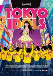 Tokyo Idols... (Image fournie parEyeSteelFilm) - image 2.0