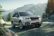 Le Subaru Forester... (Photo fournie par Subaru) - image 2.0