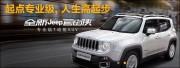 Le groupe automobile italo-américain Fiat-Chrysler Automobiles (FCA) serait une... - image 5.0