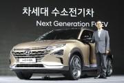 Le premier vice-président de Hyundai. Lee Kwang-Guk, pose... - image 5.0