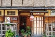 Une maison où sont formées les geishas.... (PHOTO JULIE ROY, COLLABORATION SPÉCIALE) - image 1.0