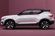 Le XC40. Photo: Volvo... (La Presse) - image 8.0