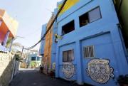 Vu de l'entrée de la capitale libanaise, le quartier d'Ouzaï... (AFP, Anwar Amro) - image 2.0