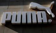 Puma a tenté de faire rejeter d'emblée la... (PhotoLeonhard Foeger, archives Reuters) - image 1.0