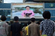 La présentatrice de la télévision publique nord-coréenneRi Chun-Heea... (PHOTO KIM Won-Jin, AGENCE FRANCE-PRESSE) - image 1.0