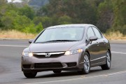 Photo : Honda... - image 5.0