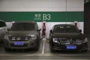 En Chine il y a la loi et... - image 5.0