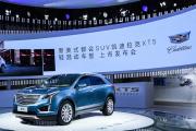 Le Cadillac XT5 vendu en Chine est hybridé... - image 3.0