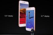 Phil Schiller, vice-président au marketing mondial d'Apple, présente... (PHOTO Stephen Lam, REUTERS) - image 1.0