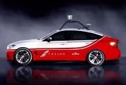 Cette BMW munie de... - image 1.0