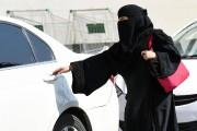 Les femmes saoudiennes n'auront plus le choix entre... - image 1.0