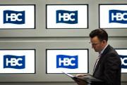 HBC a annoncé en juin une baisse du... (PhotoChristopher Katsarov, Archives La Presse canadienne) - image 1.1