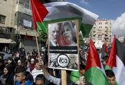 Des manifestants ont défilé jeudi à Ramallah pour... (Photo Nasser Nasser, AP) - image 2.0