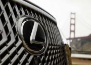 La Lexus LS 500 2018... (Photo fournie par Lexus) - image 1.0