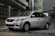 La Nissan Versa... - image 3.0