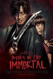 L'histoire:Basé sur le manga du même nom publié... (image fournie par TVA Films) - image 2.0