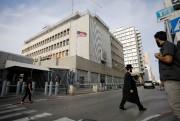 L'ambassade des États-Unis à Tel Aviv.... (REUTERS) - image 3.0