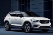 Un XC40. Photo: Volvo... - image 3.0