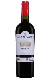 Baglio di Pianetto Shymer Terre Sicilianne IGT 2013,... (Photo fournie par la SAQ) - image 3.0
