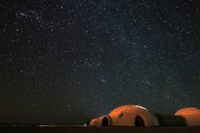 Le camp de préfabriqués est un avant-poste du... (KARIM SAHIB, AFP) - image 1.0