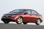 Une crémaill2008 Honda Civic Sedan.... (Wieck) - image 8.0