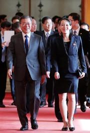 L'invitation a été transmise au président sud-coréen Moon... (Photo Kim Ju-sung, AP/Yonhap) - image 1.0