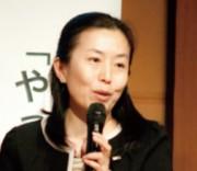 Teiko Kudo, 53 ans, fera son entrée au... - image 1.0