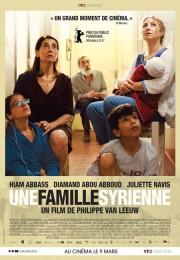 Une famille syrienne... (image fournie par MK2/Mile End) - image 1.0