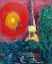 La tour Eiffel, 1929, MarcChagall (1887-1985), huile sur... (Image fournie par le MBAC) - image 2.0