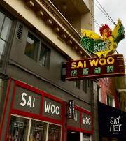 Le restaurant Sai Woo... (Photo Anne Pélouas, collaboration spéciale) - image 4.0