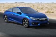 La Civic en version coupé. Photo Honda... - image 2.0
