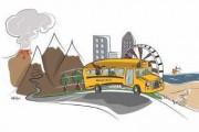 La conceptrice du Magic Bus souhaite que les... (Image fournie par Lisette Abadie) - image 2.0