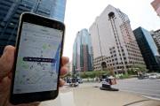 L'application Uber. Photo André Pichette, La Presse... - image 7.0