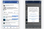 Aperçu des nouvelles mesures de Facebook pour contrer... (Image fournie par Facebook) - image 1.0