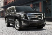 Cadillac Escalade 2018... (Photo fournie par Cadillac) - image 4.0
