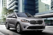 Le Sorento 2019. Photo Kia... - image 4.0